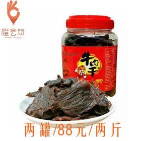 网红 湖岭牛肉干 五香味 一罐500g