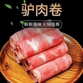 雪尔筷生活鹿肉卷200g/盒