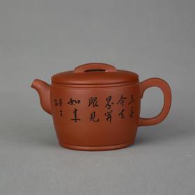 陈慧玲·汉瓦(红清水泥)
