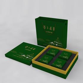 【2020春茶上新】武当道茶太极仙露烟盒200g