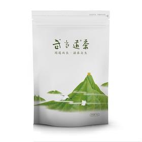 【2020春茶上新】武当道茶二级绿茶袋装100g