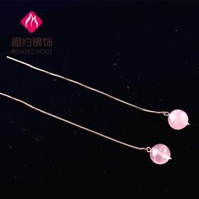 相约银饰天然彩宝系列粉晶耳线玻色之境耳线