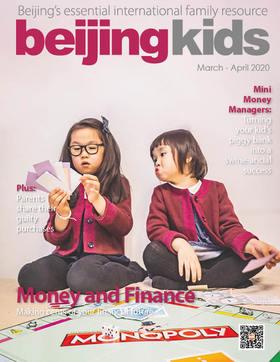beijingkids 2020年3月刊-4月刊