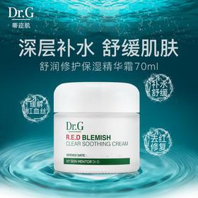 韩国DR.G | 舒润修护保湿精华乳