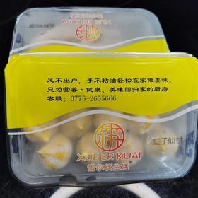 雪尔筷生活蟹子仙桃250g/盒