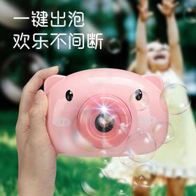 萌趣相机泡泡机玩具 小猪/熊猫吹泡泡相机