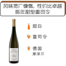 【限量30瓶】贝尔恩卡斯特村莱耶园雷司令串选二星甜白葡萄酒(金盖) Weingut Markus Molitor Bernkasteler Lay Riesling Auslese ** 2008