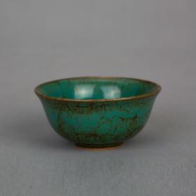 绿釉龟裂纹敞口杯