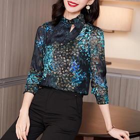 AHM-sfr5955新款时尚气质立领印花衬衫TZF