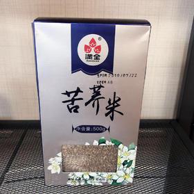 【半岛商城】贵州特产 满全苦荞米 500g*5盒 产自高原 全国包邮