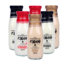 欧亚酸奶大理风情320g*6瓶云南大理牧场欧亚酸奶玫瑰味原味熟酸奶