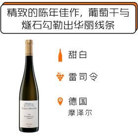 【限量30瓶】贝尔恩卡斯特村莱耶园雷司令串选二星甜白葡萄酒(金盖) Weingut Markus Molitor Bernkasteler Lay Riesling Auslese ** 2007