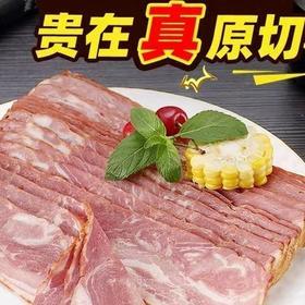 雪尔筷生活原切培根200g/盒煎、火锅、炒