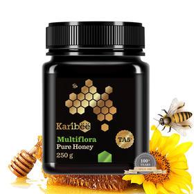西澳大利亚Karibee百花蜂蜜5+ 250g/500g