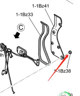 驾驶室门盖塑料螺丝 SK75/130/200/250/330/350(运费到付)