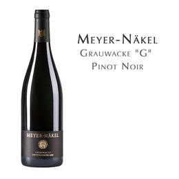 """美亚内克尔硬砂岩黑比诺红葡萄酒,德国 阿尔 Meyer-Näkel Grauwacke """"G"""" Pinot Noir, Germanny Ahr"""