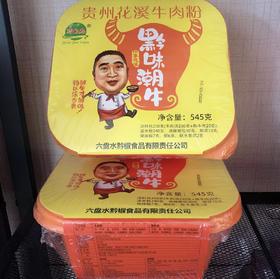 【半岛商城】贵州特产 自加热黔椒花牛肉粉&羊肉粉3盒 全国包邮