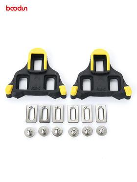 兼容Shimano公路锁片 锁鞋配件 自行车脚踏锁片 非禧玛诺