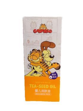 加菲猫TK8813婴儿润肤油