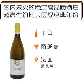 """2017年皮洛酒庄勃艮第""""奥香""""干白葡萄酒 Jean-Marc Pillot Bourgogne """"Le Haut des Champs"""" 2017"""