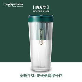 英国摩飞家用迷你小型果汁杯榨汁杯电动便携式无线充电MR9800