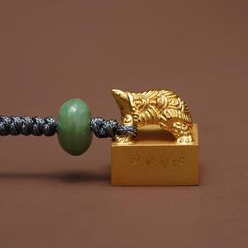 西泠印社·金龟婿—龟钮银章