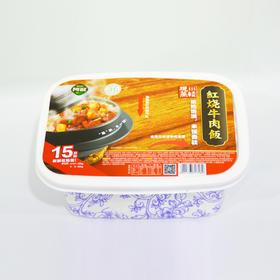 阿敏自热米饭,15分钟现蒸米饭,新鲜吃热饭,还可加鸡蛋