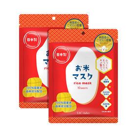 日本进口IAC-labo红大米面膜