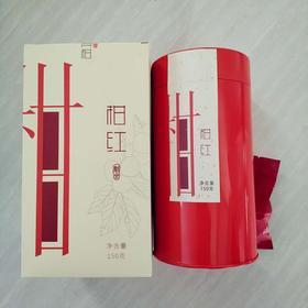 【+1元多1件】斗记 柑红(罐装)150g/罐