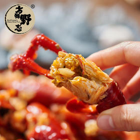 【现货!油焖 十三香 熟食加热即食】方物野志小龙虾 油焖十三香小龙虾34-50只 1.5kg 净虾1kg熟食加热即食