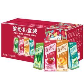 【京东】蒙牛 真果粒牛奶饮品(草莓+芦荟+椰果+桃果粒)250g*24 四种口味缤纷装(新老包装随机发货)【乳酒冲饮】
