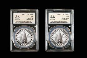 中金国衡评级天地之中1盎司银币赠送精美礼品盒