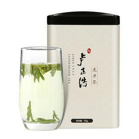 【京东】2020新茶上市 卢正浩 茶叶绿茶 明前特级龙井茶春茶西湖(5203001)【乳酒冲饮】