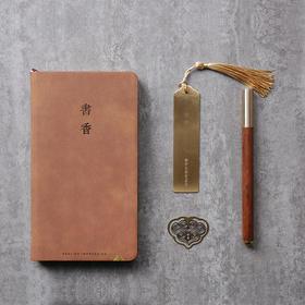 西泠印社·书香四件套  (记事本、红木中性笔、如意铜书扣、黄铜书签)