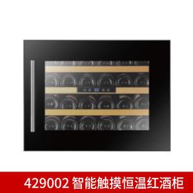429002智能触摸恒温红酒柜带酒杯 黑色(联系客服享受专属价格)