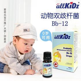 爱奇氏009095益生菌BB-12滴液(双歧杆菌)