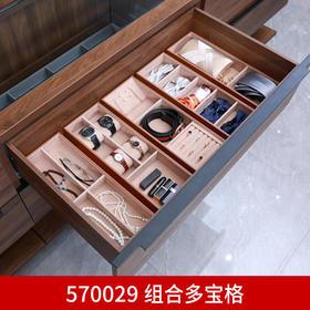 M570029/M35003 钱包盒 饰品盒 手表盒 眼镜盒(联系客服享受专属价格)