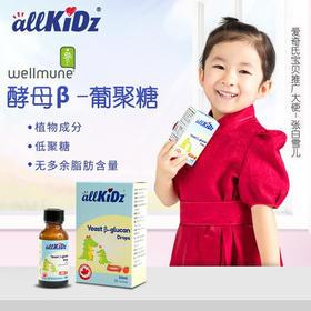 爱奇氏009231酵母β-葡聚糖滴液