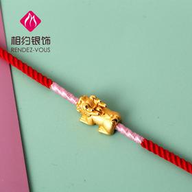 相约银饰S925银手链貔貅红绳手链