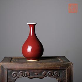 长物居 长窑制器 祭红花瓶 家居摆件