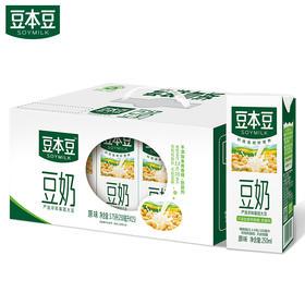 【京东】豆本豆 原味豆奶 植物蛋白营养饮品 早餐奶 250ml*15盒 整箱装(新老包装随机发货)【乳酒冲饮】