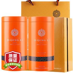 【京东】积庆里 红茶 英红九号 英德红茶 茶叶礼盒 醇逸一级240g【乳酒冲饮】
