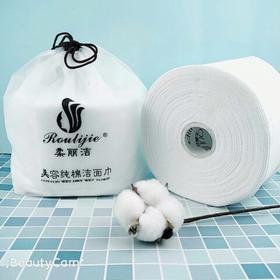 GYRYP-H65165新款纯棉美容面巾TZF