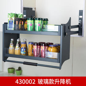 430002 玻璃款收纳得升降机(联系客服享受专属价格)