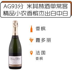 2013年皮埃尔皮特灵魂香槟 Cuvée Millésimé L'ESPRIT Champagne Blanc de Blancs - Grand Cru