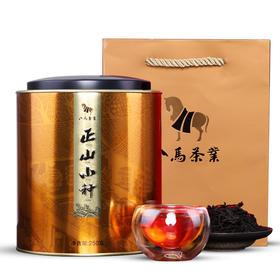 【京东】八马茶业 茶叶 红茶 武夷山正山小种 礼罐装250g【乳酒冲饮】