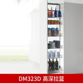 420005DMS323D高深拉篮(联系客服享受专属价格)