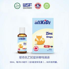 爱奇氏009125富锌酵母滴液