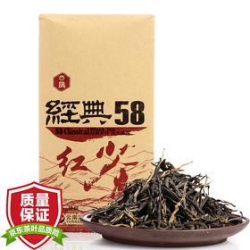 【京东】凤牌茶叶 浓香型茶叶滇红茶特级红茶 经典58 工夫红茶 380g【乳酒冲饮】