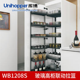 WB1208S 魅影系列玻璃高柜联动拉篮 碳灰色(联系客服享受专属价格)